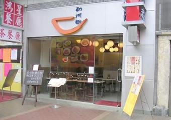 Fa Yuen Plaza 3