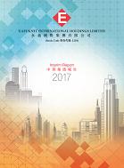 Easyknit 2017 Interim PDF